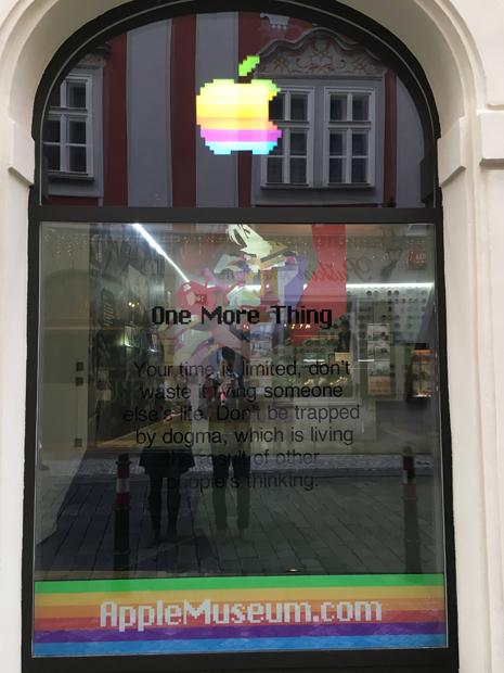 museo-apple-praga-2