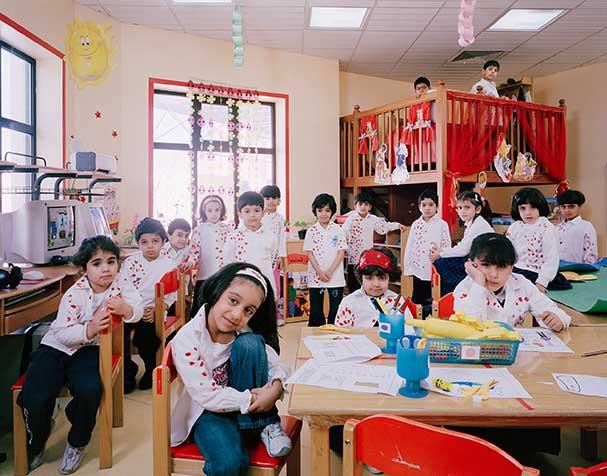 15 salones de clases alrededor del mundo arabia saudita