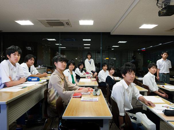 15 salones de clases alrededor del mundo japon