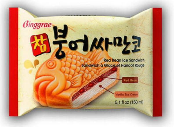 Los sabores de helados más extraños 04