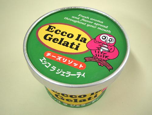 Los sabores de helados más extraños 12
