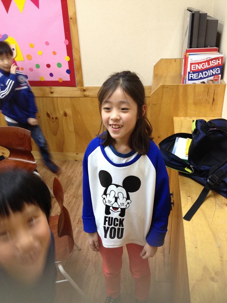 Camisetas en inglés que circulan en Asia 03