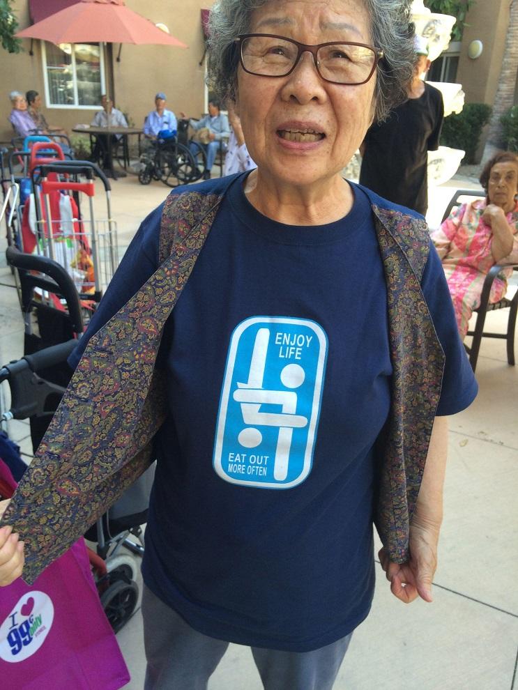 Camisetas en inglés que circulan en Asia 13