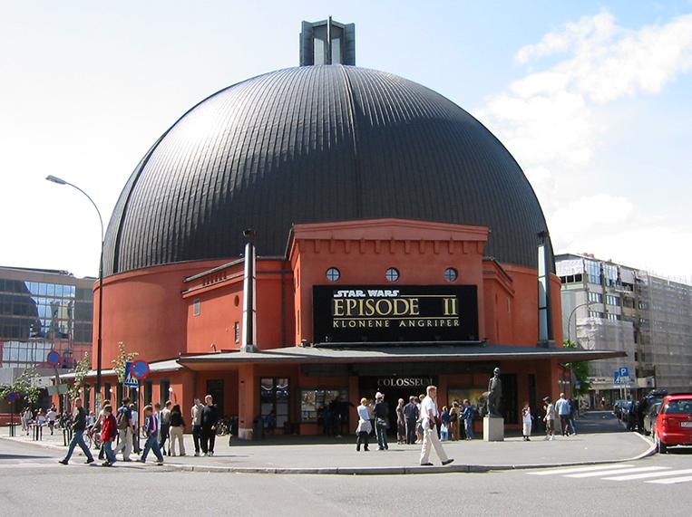 Las 20 mejores salas de cine que todo cinéfilo debe conocer antes de morir14
