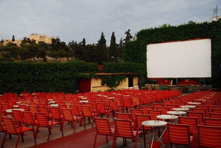 Las 20 mejores salas de cine que todo cinéfilo debe conocer antes de morir7