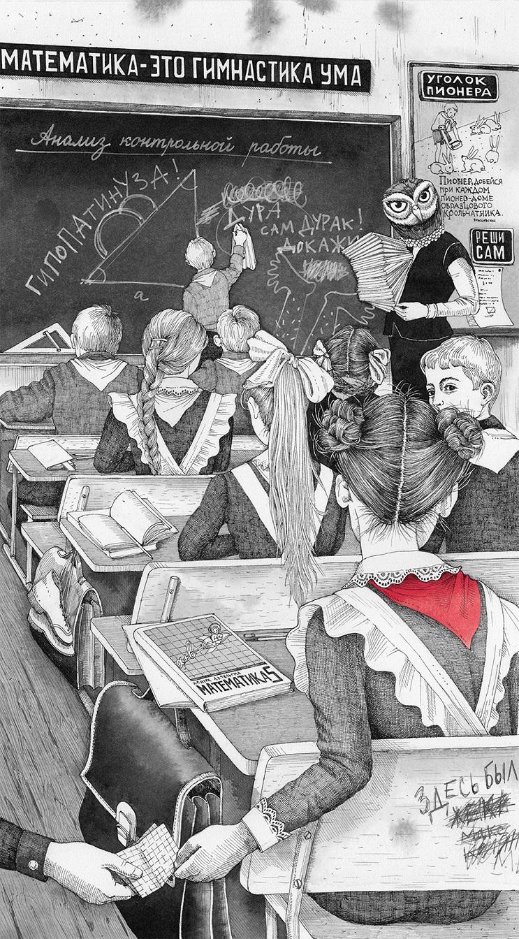 Bellas y poéticas ilustraciones de Sveta Dorosheva que rinden homenaje a su infancia 7