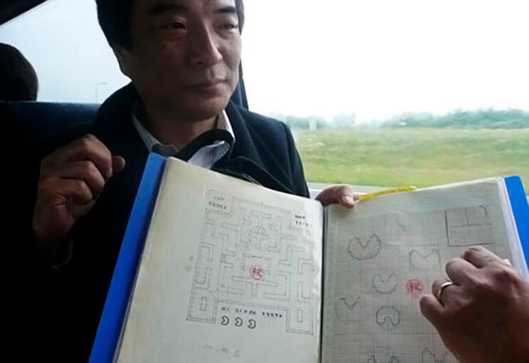 Creador de Pac-Man muestran los bosquejos que dieron vida al personaje 3
