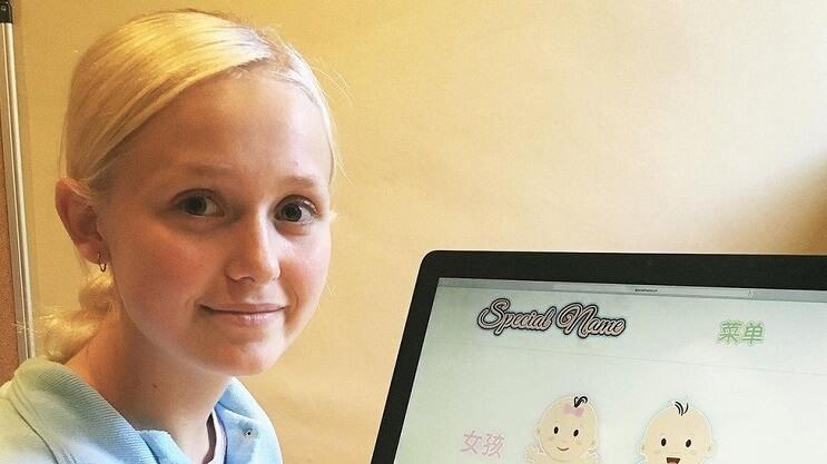 esta-adolescente-gana-64000-por-ponerle-nombres-a-bebes-en-china-2