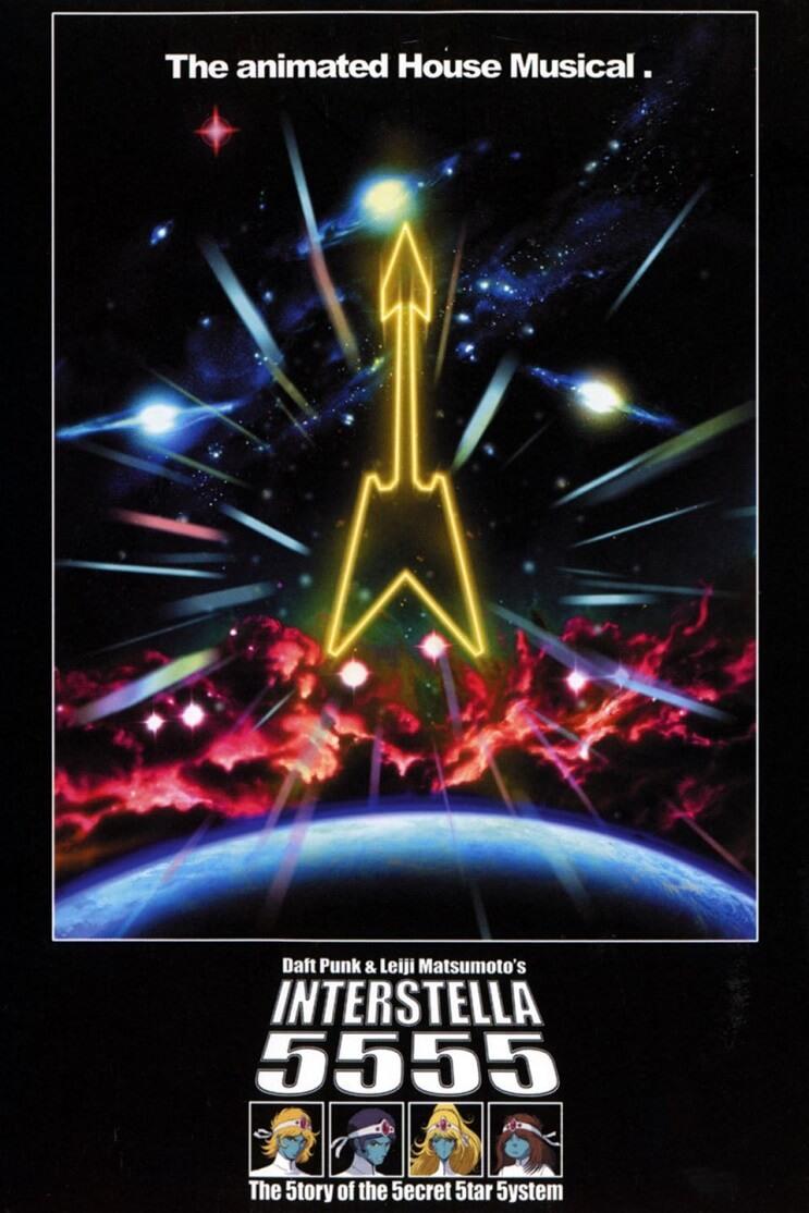 daft-punk-estaria-planeando-una-nueva-gira-para-el-2017-y-lo-anuncia-de-manera-codificada-interstella-555