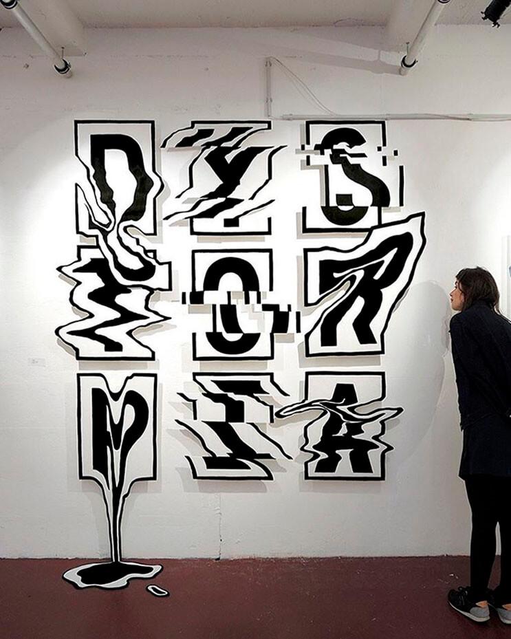 una-tipografia-que-parece-una-distorsion-de-ensueno-2