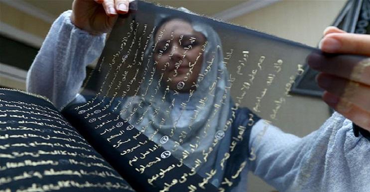 Esta artista reescribió el Corán con oro, tejiéndolo a mano durante tres años