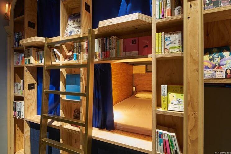 si-eres-fanatico-de-los-libros-este-hotel-es-para-ti-dormitorio