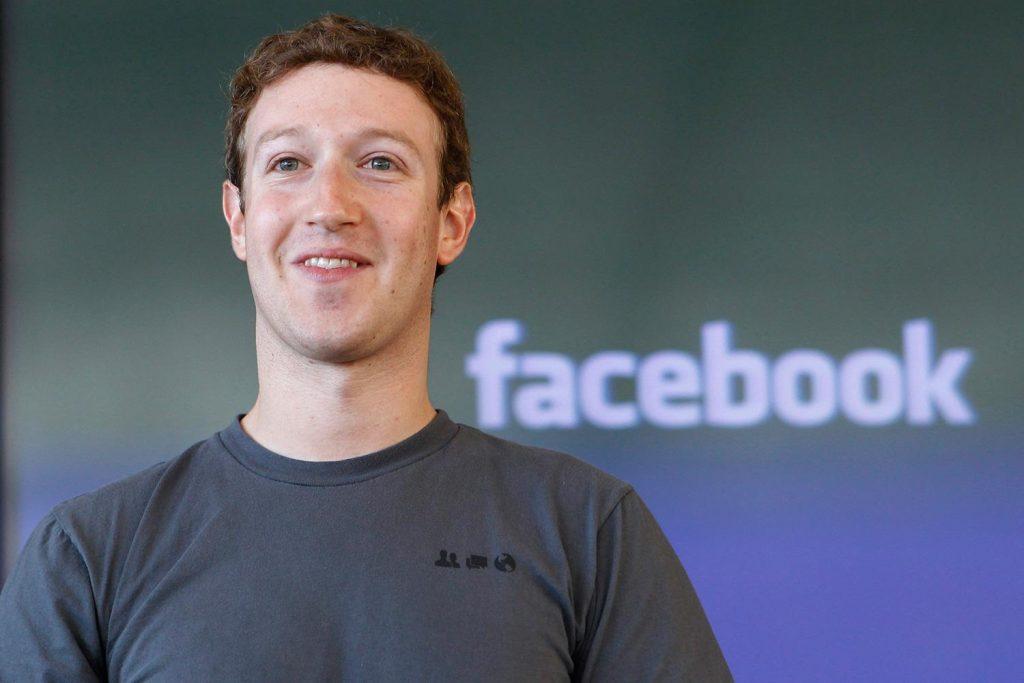 Facebook se encuentra en el quinto puesto.