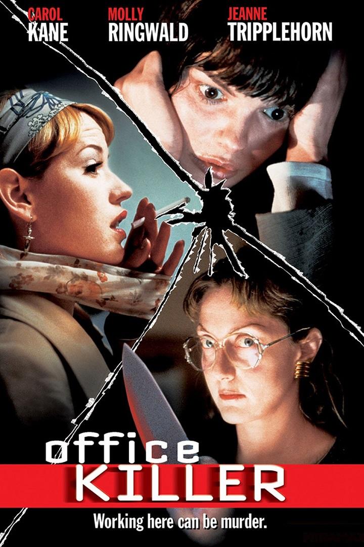 Office Killer o Asesino de Oficina