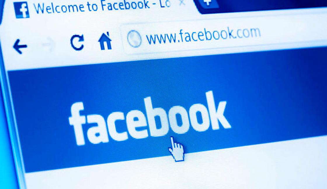 La publicidad y anuncios por Facebook son más sofisticados