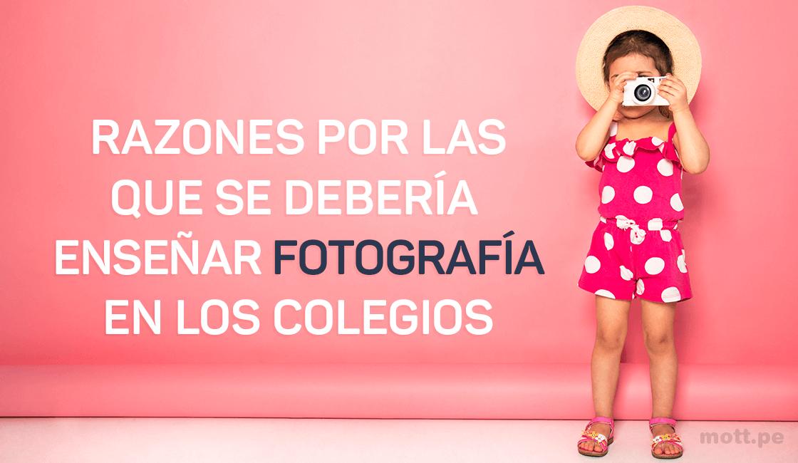 razones-por-las-que-se-deberia-enseñar-fotografia-en-los-colegios.png