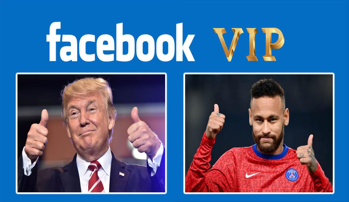 Cuentas VIP en Facebook