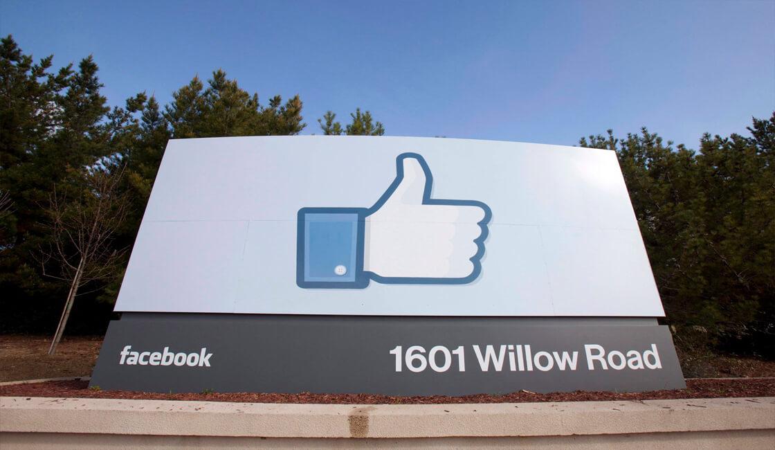 Facebook sede principal